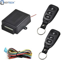 OkeyTech Universal Car Auto Centrale Kit Deurvergrendeling Locking Vehicle Keyless Entry Systeem 12V Gratis Verzending(China)