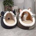 Теплая мягкая кровать для кошек, зимний теплый домик, пещера для домашних питомцев, мягкое гнездо, Конура, котенок, кровать, дом для сна для м...