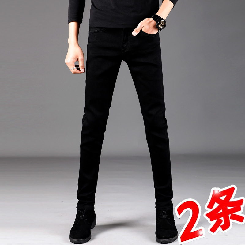 Jeans Men's Korean-style Pants 2019 Slim Fit Pants Black And White With Pattern Spring Elasticity Youth Handsome Versatile Long