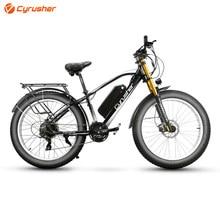 Cyrusher Bicicletta Elettrica 48V 750W 17ah Grasso ebike Mountain Bici Elettrica Del Motociclo di Stile Completa Sospensione della bici e Grande forcella XF650