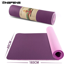 8mm TPE Beginner Yoga Mat Double Anti-slip Fitness Mat Home Sports Gymnastics Used for Yoga Pilates and Gymnastics Exercise
