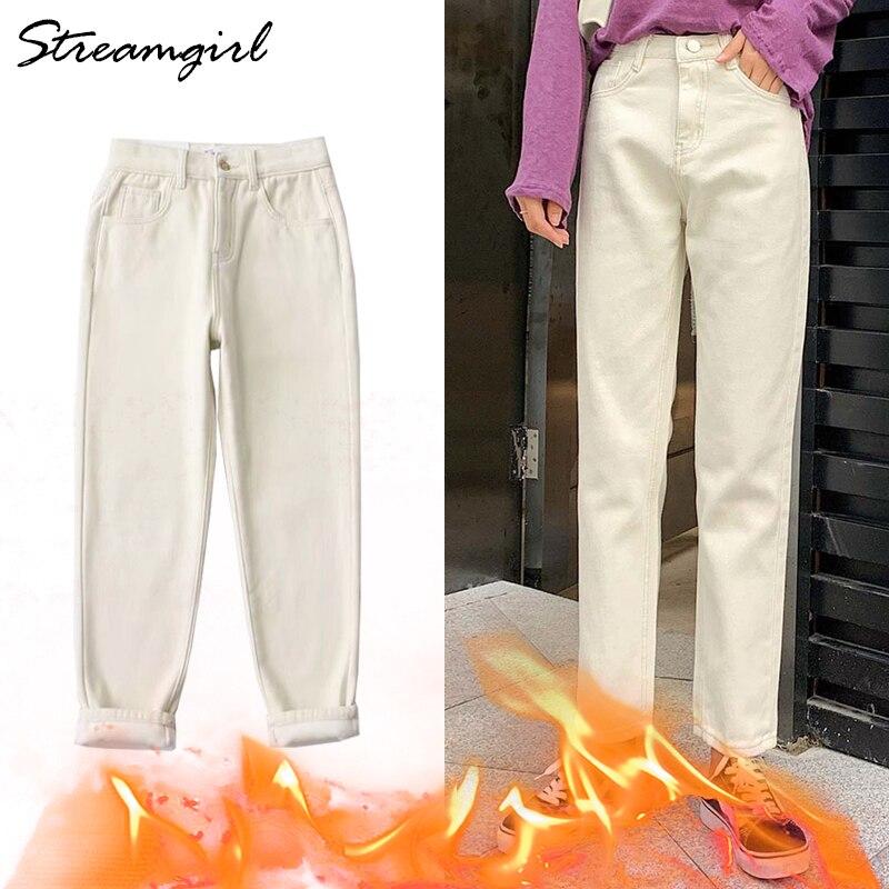 Winter Warm Jeans Women Thicken Fleece Harem High Waist White Mom Jeans Denim Woman Velvet Winter Denim Pants Ladies Trouers
