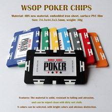 5pcs/lot WSOP poker chips Square chip no value plaque Casino quality ABS+iron insert