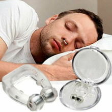 Прозрачный клиппл силиконовый магнитный анти против храпа зажим для носа Спящая помощь силиконовый и магнитный