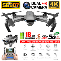 SG907 GPS Drone 4k Gimbal HD Camera Wide Angle Anti shake 5G WIFI FPV RC Quadcopter Gesture photo Professional Selfie Drones