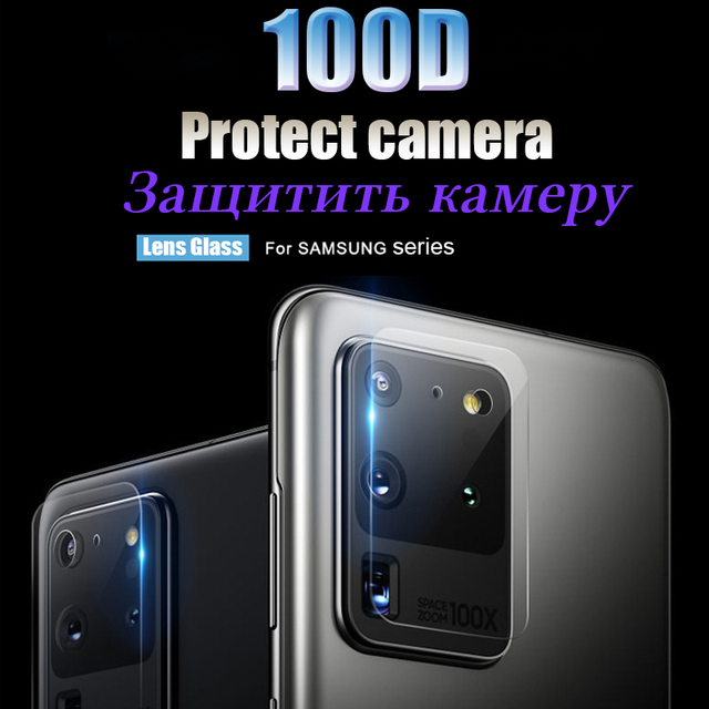 Camera Screen Protector For Samsung Galaxy S20 Ultra FE S21 S10E S10 S8 S9 Plus Lens Film A51 A71 A20 A50 A70 A52 Tempered Glass 2