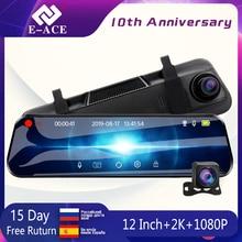 цена на E-ACE A37 Car Dvr 10 Inch Stream Media RearView Mirror 2K Dash Cam FHD 1080P Video Recorder Dual Lens With Rear View Camera Dvrs