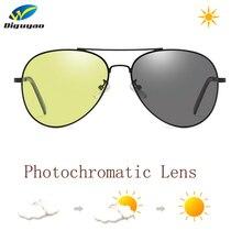 Women high quality Chameleon Polarized Day Night Change sunglasses Men clout gog
