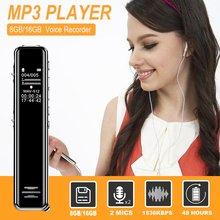 16g Портативный Мини Профессиональный цифровой диктофон wav