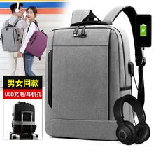 JODIMITTY New shoulder bag Oxford cloth business computer backpack men'