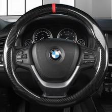 38CM protector para volante de coche de la PU + carbono fibra para BMW X1 X2 X3 X4 X5 X6 X7 e39 e36 e46 e53 e60 e63 e82 e87 e90 e91