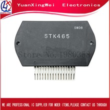 STK 465 ZIP-16 STK465(China)