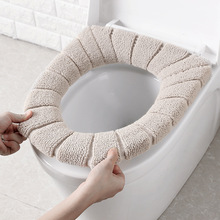 Lid-Pad Closestool Toilet-Seat Bathroom-Accessories Washable-Mat Warm Home-Decor