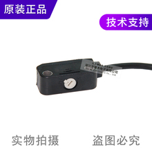 Small photoelectric switch sensor EX-28A reflection brand new original authentic цена 2017