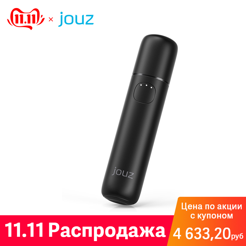 jouz 20 S charged electronic cigarette vape heat not burn up to 20 continuous smokable kit with compatibility with iQOS stick