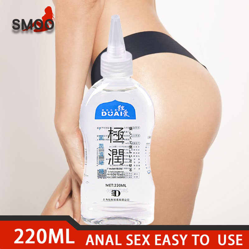SMOO Anal lubricant for sex silicone lube sexual massage oil oral sex products men injection libido enhancer women