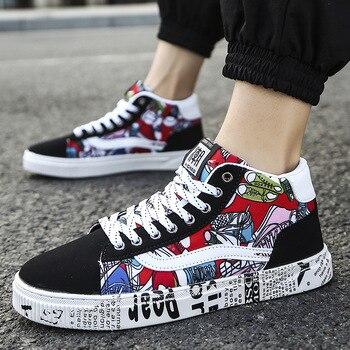 Flat Heel Spring Sneakers