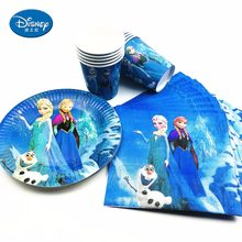 40pcs/set Disney Frozen Party Baby Favor Boy Birthday Party Supplies Decoration Plastic Plate/Cup/Napkin Baby Shower Kids Favors(China)