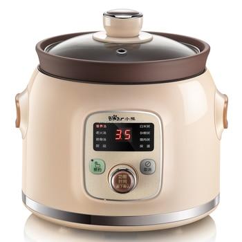 2L naturalRedware electric Slow Cookers Automatic home Porridge Cooking Soup Stewing pot Anti-hot design Knob control 8 menu