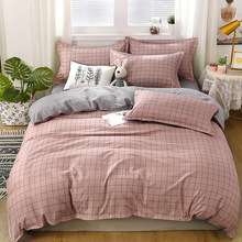 Conjunto de cama japonês, 220 × 240 capa de edredão conjunto com fronha, 175 × 220 colcha, capa de cama king size, capa de cobertor xadrez rosa