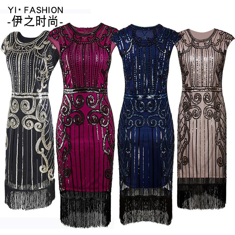 1920 Retro Dress Large Size Sequin Beads WOMEN'S Dress Banquet Late Formal Dress Long Tassels Cross Border Formal Dress