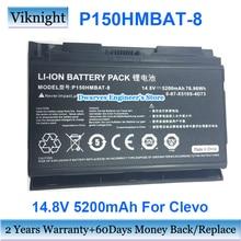 8 Cells 6-87-X510S-4D72 Battery For Clevo P150HMBAT-8 P150EM P150HM P150HMX P150SM P151 P151EM Laptop Battery 14.8V 5200mAh