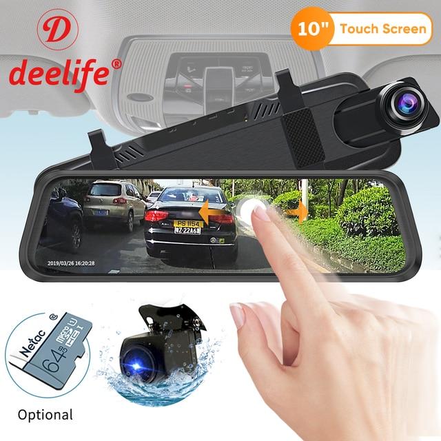 Deelife espelho dvr gravador traço cam 10 full tela cheia hd 1080p câmera espelho retrovisor do carro com retrovisor de vídeo registrador