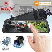 Deelife miroir Dvr enregistreur Dash Cam 10 plein écran HD 1080P voiture rétroviseur caméra avec rétroviseur enregistreur vidéo