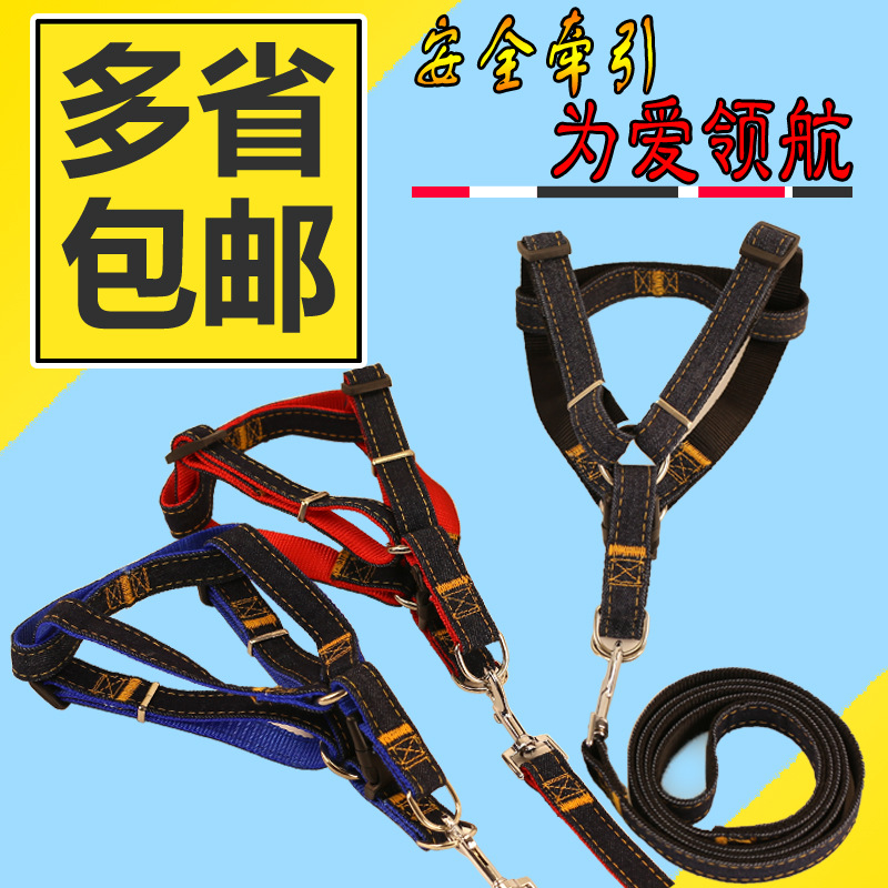 Dog Unscalable Rope Pet Chest Puppy Teddy Unscalable Big Dogs Suspender Strap Dog Unscalable Strap Dog