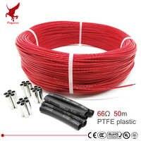66ohm 50m multiusos 6k PTFE cable de calefacción de fibra de carbono 5 V-220 V calefacción de suelo de alta calidad cable de calefacción por infrarrojos suelo cálido