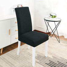 Chair Cover Stretch Washable Protector Seat Slipcovers Wedding Banquet Decors