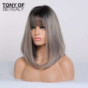 Image 3 - ミディアムの長さストレートウィッグブラにグレーとオンブル毛アフロ女性用前髪コスプレ耐熱ナチュラルかつら