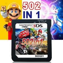 Pack carte de jeu NDS, 502 jeux en 1, Super Combo, cartouche pour Nintendo, NDS, DS, 2DS, New 3DS