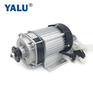 Электрический центробежный насос YALU BM1418ZXF 650W 48В, бесщеточный промышленный двигатель, двигатель постоянного тока для трехколесного велосип...