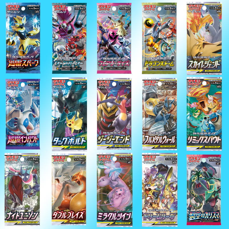 Japanese Original Pokemon TCG Card Package Expansion Package Competition Collection Card Child Toy Gift image
