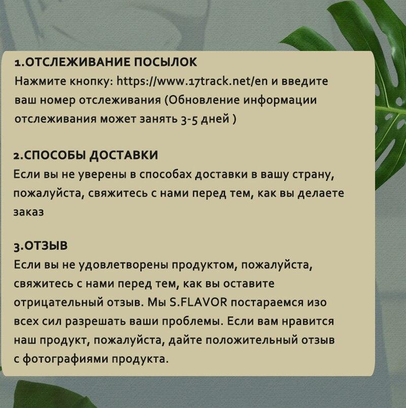俄语尾部_03