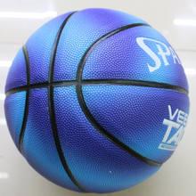 Стандартные спортивные баскетбольные мячи из ПУ Размер 7 для
