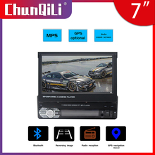 ChunQiLi rétractable 1 Din Radio autoradio Audio 7 \
