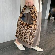 Новинка 2021 модные сумки через плечо с леопардовым принтом