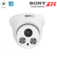 4 stücke EINE Tasche Weiß Zwei Array Leds 4K 8MP,5MP,4MP,2MP Indoor Audio ausgang Hemisphäre Dome Sony Sensor AHD Überwachung CCTV Kamera