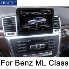 For Mercedes Benz ML Class 2011~2014 NTG Car Android Radio GPS Multimedia player stereo HD Screen Navigation Navi Media wifi HD