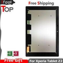 Dla Sony Xperia Tablet Z2 SGP511 SGP512 SGP521 SGP541 ekran dotykowy Panel Digitizer wyświetlacz LCD Combo naprawa części montaż