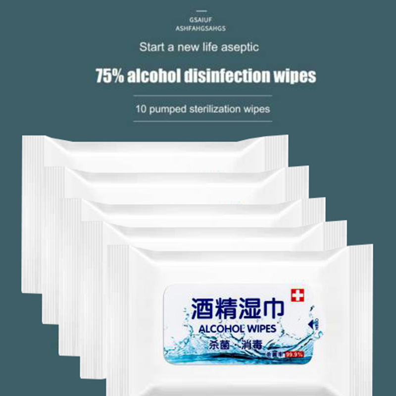 5 PCS 10Sheets/Pack 75% Alcohol Wet Wipes Antiseptic Cleaning Disinfectant Wet Wipes