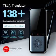 T11 חכם מתורגמן מיידי 138 שפות באינטרנט לא מקוון ניב בזמן אמת הקלטת קול תרגום HD הפחתת רעש