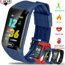 LIGE 2019 Multi-function Sports Watch Brand Heart Rate Blood Pressure Blood Oxygen Monitor Step Counter Tracker Waterproof Watch(China)