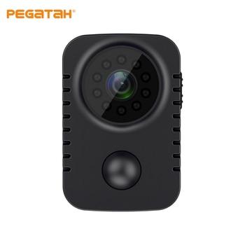PIR Motion Detective Night Vision Camera 1