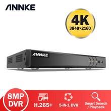 ANNKE — Enregistreur vidéo numérique CCTV Ultra HD, 5-en-1, H.265, 4K, 8 canaux, 5 MP, surveillance, DVR, caméra IP analogique, détection de mouvement