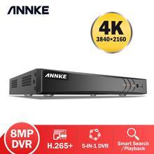 Камера видеонаблюдения ANNKE H.265, цифровой видеорегистратор с датчиком движения, 4K, 8 каналов, 5 в 1, 5 Мп, 8 МП