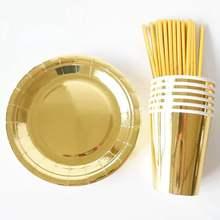 45 шт./компл. золото Бумага одноразовая посуда Рождественский День рождения бумажные тарелки и стаканы карнавальный вечерние поставки Пластик соломинки