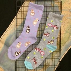 Носки для взрослых, хлопковые носки для собак, собак, собачьих собак, Козлов коргис, в форме ягодиц, в форме сердца, для тенниса, для мальчиков...